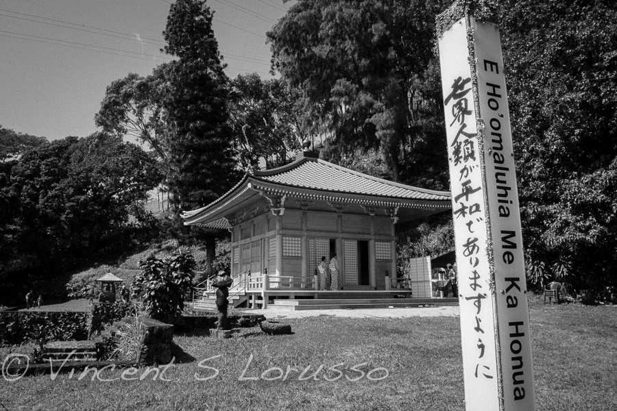 Temple of Compassion